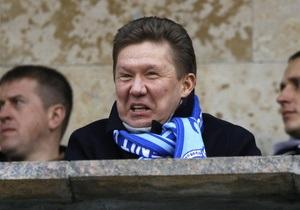 Чтобы украинским друзьям было тепло: Газпром заявил, что из-за холода увеличил поставки сверх контракта
