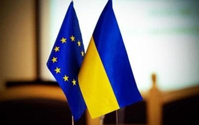 ЕС намерен подписать политическую часть СА с Украиной до 25 мая