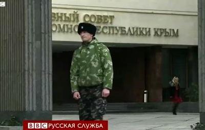 Референдум: есть ли выбор у жителей Крыма? - BBC