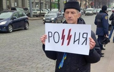 В Киеве будут пикетировать посольство России