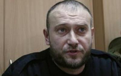 Московский суд рассмотрит ходатайство об аресте Яроша