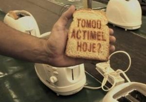 Производитель йогурта разместил рекламу на хлебных тостах