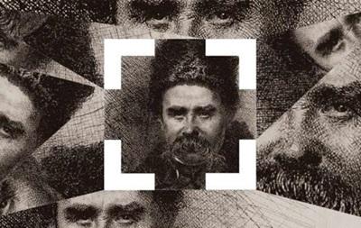 В Мистецьком арсенале состоится ночь кино, музыки и поэзии в рамках ШЕВЧЕНКО / MANIA /