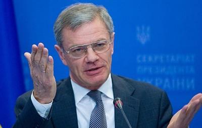 После отмены харьковских соглашений Украина должна отказаться от российского газа – эксперт