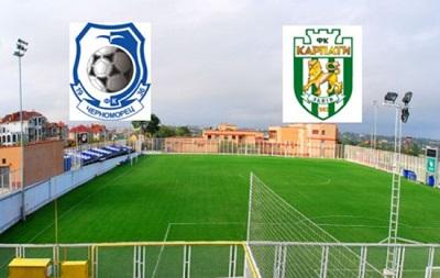 Фанаты Карпат и Черноморца проведут матч единства в Одессе