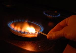 Жители одного из микрорайонов Днепропетровска покинули квартиры из-за сильного запаха газа