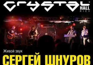 Сегодня в Киеве выступит Сергей Шнуров и группа Рубль