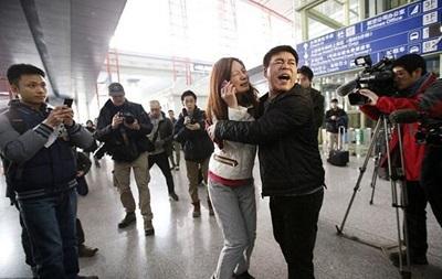 КНР принимает экстренные меры в связи с исчезновением Boeing над Южно-Китайским морем