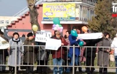 В Керчи прошел митинг в поддержку единой Украины
