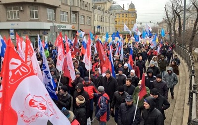 По всей России пройдут акции в поддержку Украины