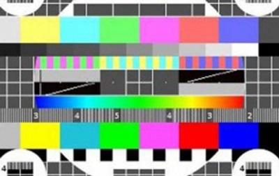 В Севастополе отключили основные украинские новостные телеканалы