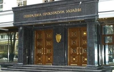 Генпрокуратура решила создать консультативную группу общественных специалистов