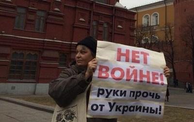 В Москве пройдет марш в поддержку Украины