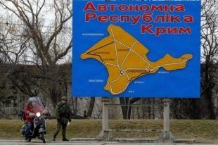 Кабмин готов расширить полномочия АР Крым