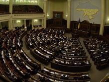 Нардепы отказались отменять депутатскую неприкосновенность