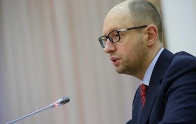 Яценюк выступит на Совбезе ООН