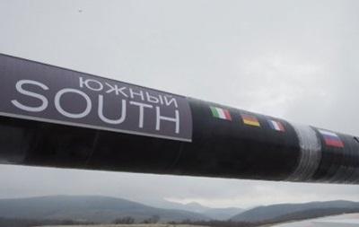 ЕС замораживает строительство Южного потока: конфликт в Крыму важнее