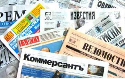 Пресса России: Госдума готова к аннексии Крыма