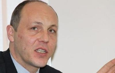Парубий поручил МВД усилить охрану объектов радиовещания, радиосвязи и телевидения