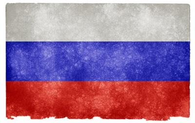Рынок акций России падает перед выступлением Януковича