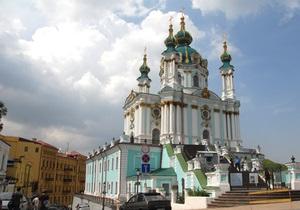Жительница Киева может создать частный Музей ювелирного искусства