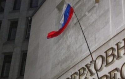 Крымский парламент назначил Наталью Поклонскую прокурором автономии