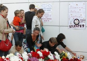 Основная часть погибших на Булгарии - женщины и дети. Число жертв возросло до 97