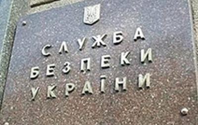 СБУ задержала россиянина-диверсанта, формировавшего группы для организации взрывов