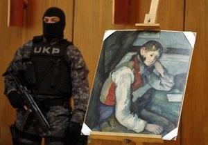 В Сербии задержаны похитители, которые пытались продать картину Сезанна всего за 3,5 млн евро