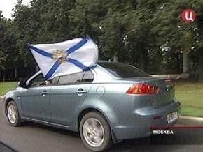 Участников московского автопробега в поддержку Севастополя оштрафовали