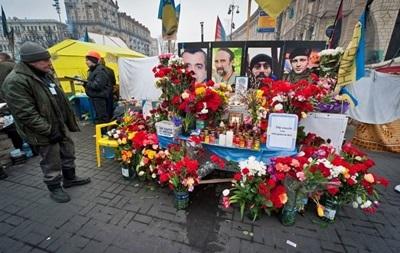 Рада присвоила звание Герой Украины погибшим на Майдане