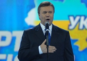 Янукович в Ивано-Франковске процитировал строки из стихов Франко