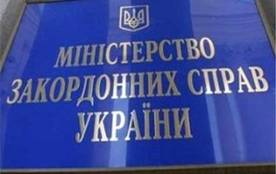 МИД Украины заявил протест Временному поверенному в делах России