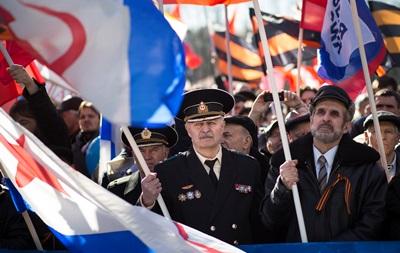 В ряде российских городов пройдут акции в поддержку Украины