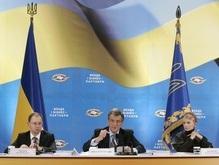 Яценюк намерен завтра встретиться с Ющенко и Тимошенко