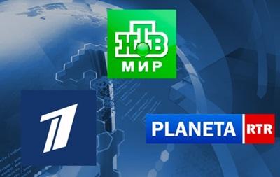 Крупнейшие киевские ТВ провайдеры отключают российские телеканалы