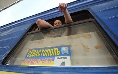 Поезда в Крым и обратно курсируют бесперебойно - Укрзализныця