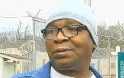 Американец, 30 лет ожидавший казни, вышел на свободу