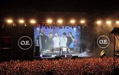 Концерт Океана Ельзи отменили в еще одном городе России