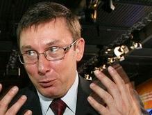 Скандал в ГАИ: Комитет Рады попросил Луценко не горячиться