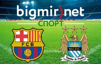 Барселона – Манчестер Сити – 2-1, текстовая трансляция ответного матча 1/8 финала Лиги Чемпионов