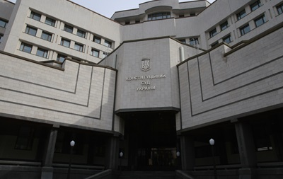 КСУ рассмотрит конституционность крымского референдума