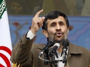 Парламент Ирана определил дату инаугурации Ахамадинеджада