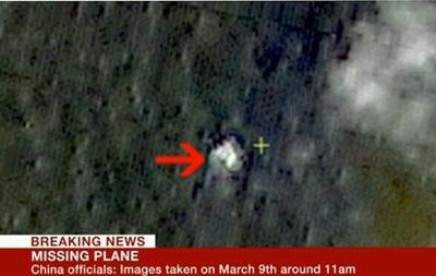 Китайский спутник обнаружил место падения пропавшего Boeing
