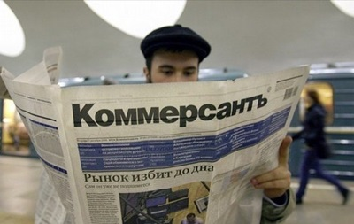 КоммерсантЪ закрыл свою газету в Украине