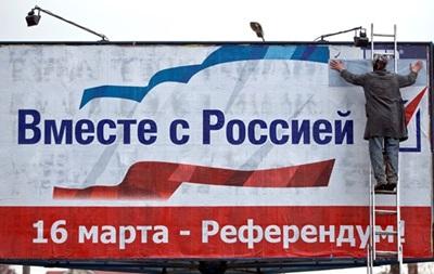 Жителям Крыма рассылают пустые приглашения на референдум