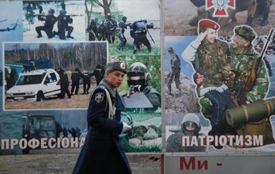 Начинается мобилизация в Нацгвардию Украины