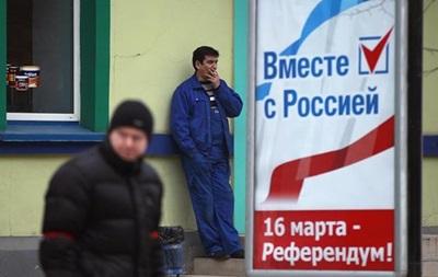 Российский Пенсионный фонд не получал отчислений из зарплат крымчан, следовательно пенсии платить не из чего – Партия пенсионеров Украины