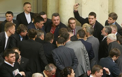 ВО Свобода проведет съезд партии 29 марта