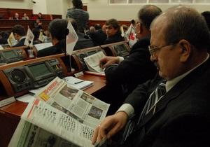 БЮТ требует исключить треть вопросов из повестки дня завтрашней сессии Киевсовета